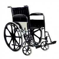 Wheel Chairs E-Commerce Business